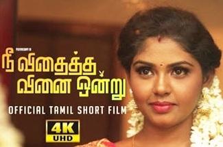 Nee Vithaitha Vinai Ondru -Tamil Short Film | 4K | Chinnathambi Serial Sevanthi