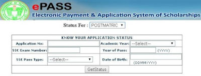 Telangana Post matric Epass Scholarship Application Status