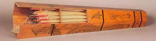 Senjata Sarang Lebah