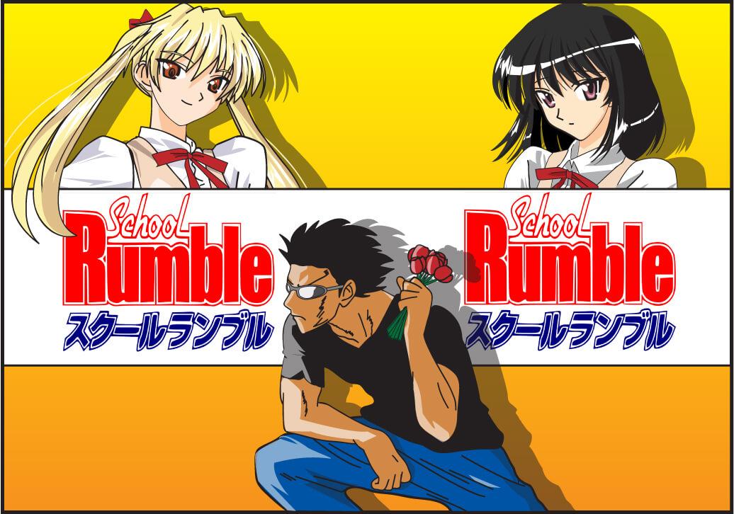 جميع حلقات و اوفات انمى School Rumble HD 720p مترجم أونلاين كامل تحميل و مشاهدة