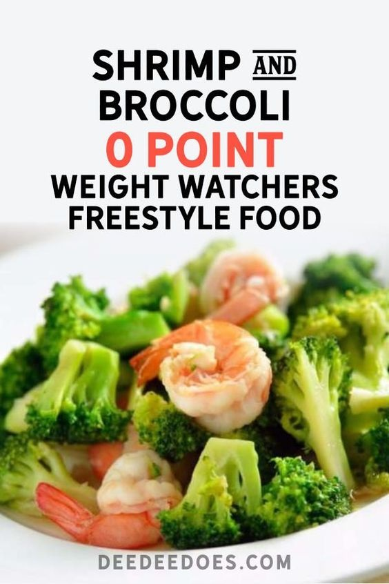0 Point Shrimp & Broccoli In Garlic Sauce
