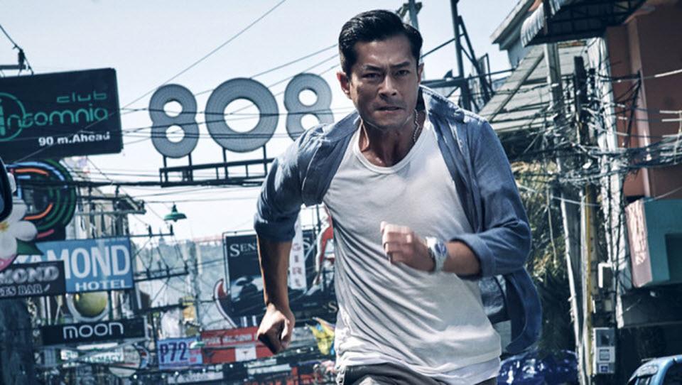 Cổ Thiên Lạc: Con đường trở thành 'ông lớn' làng giải trí Hồng Kông -3
