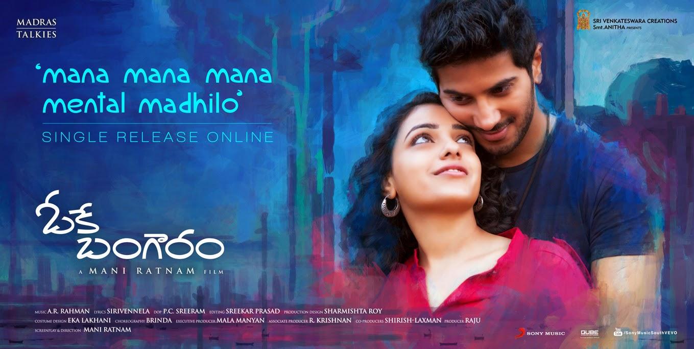 Ok Bangaram | HD First Look | Wallpaper | Trailer | MovieNewz.in
