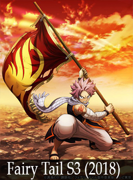Descargar Fairy Tail S3 (2018) [?2/??][Mega][HD]