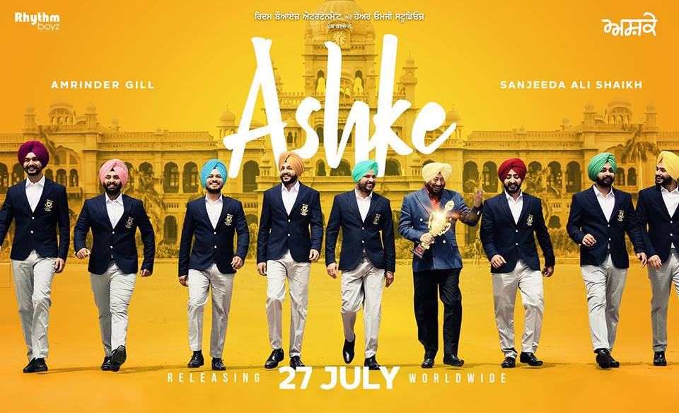 Ashke - Amrinder Gill's New Punjabi Movie 2018