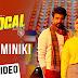 Menaminiki Song Lyrics | Mr Local | Sivakarthikeyan, Nayanthara | Hiphop Tamizha
