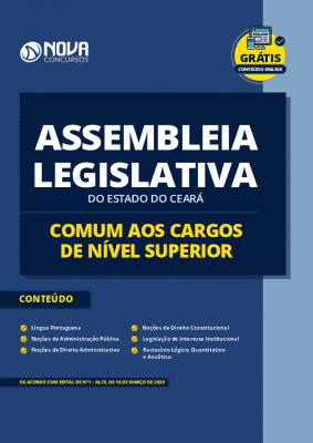 Apostila Assembleia Legislativa CE 2020 Nível Superior PDF e Impressa