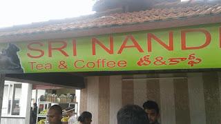 Hotel sri nandhi Restaurant tirupati