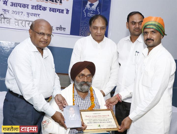 gurmukh_singh_chahal_awarded_jindal_dr