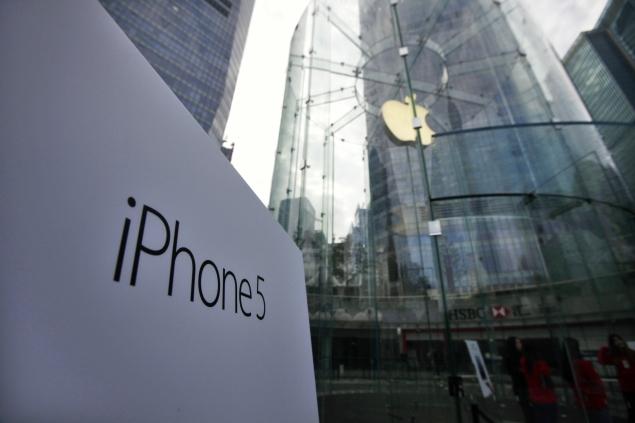 Apple iPhone 5 Shanghai
