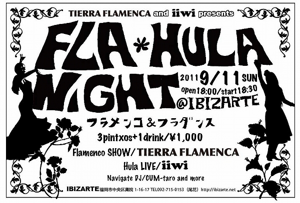 FLA*HULA NIGHT