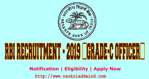 Latest RBI Recruitment Updates - 61 Officer Job Alerts