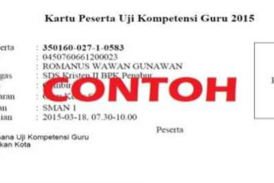 Download Aplikasi Cetak Kartu UKG Tahun 2018/2019