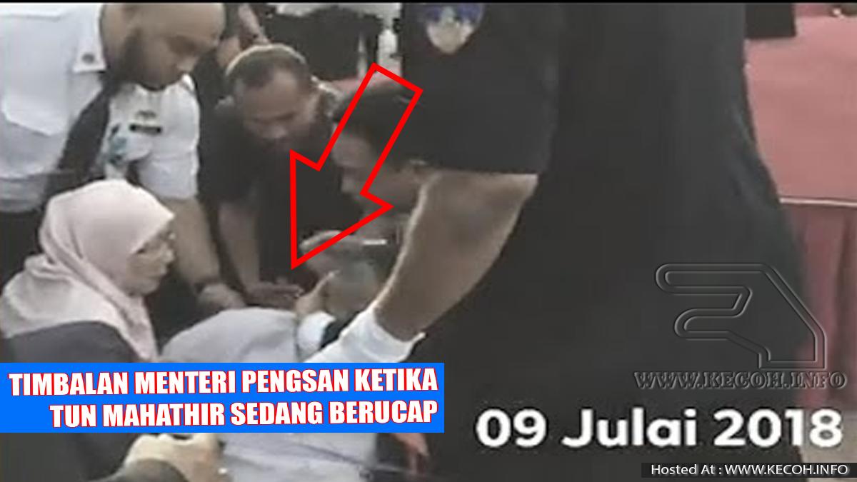 Timbalan Menteri Pengsan Ketika Tun Mahathir Berucap