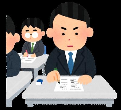 試験を受ける会社員のイラスト(男性)