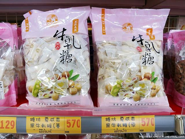 IMG 8938 - 熱血採訪│台灣E食館,年貨糖果餅乾禮盒買到剁手手!甜甜價讓你們吃得嘴甜心也甜!