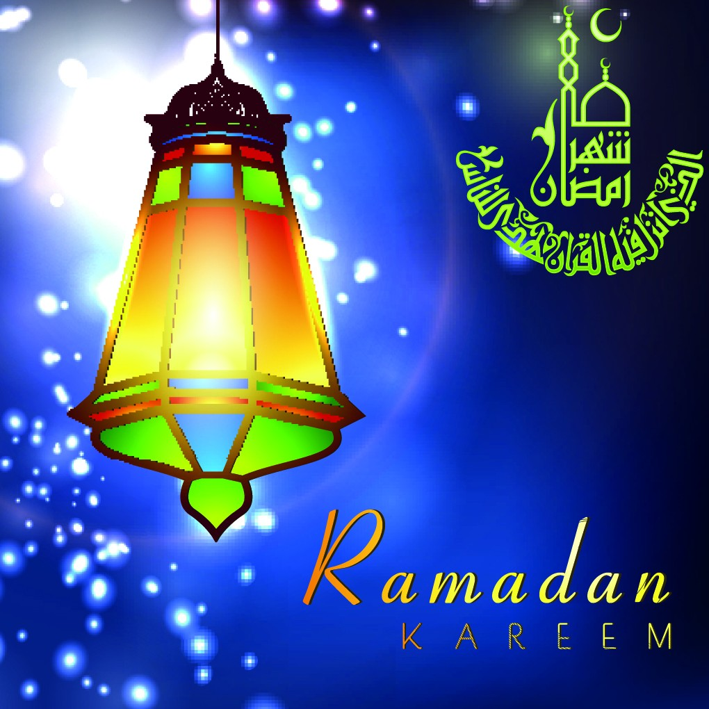 60 Top Ramadan Pictures Photos & Images - Getty Images