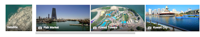 some pictures of my city , state of Kuwait