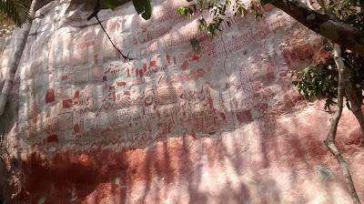 Ancient rock paintings, Cerro Azul, Guaviare department, Colombia.