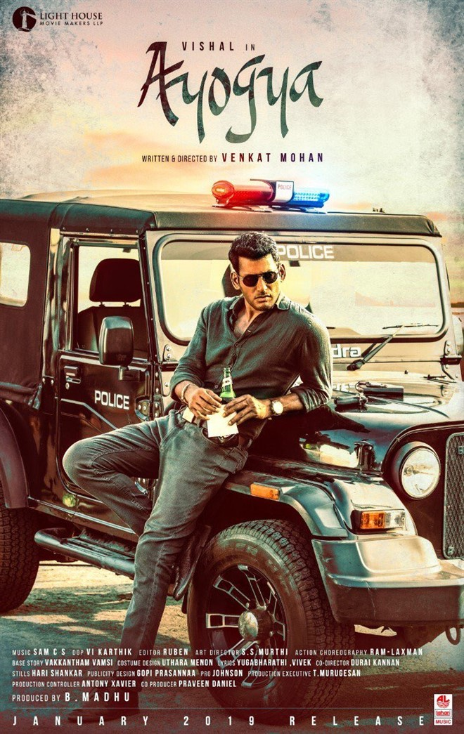 Tamil movie Ayogya 2019 wiki, full star cast, Release date, Actor, actress, Song name, photo, poster, trailer, wallpaper