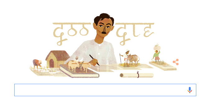 Hindi Writer Munshi Premchand's Google Doodle on his birthday