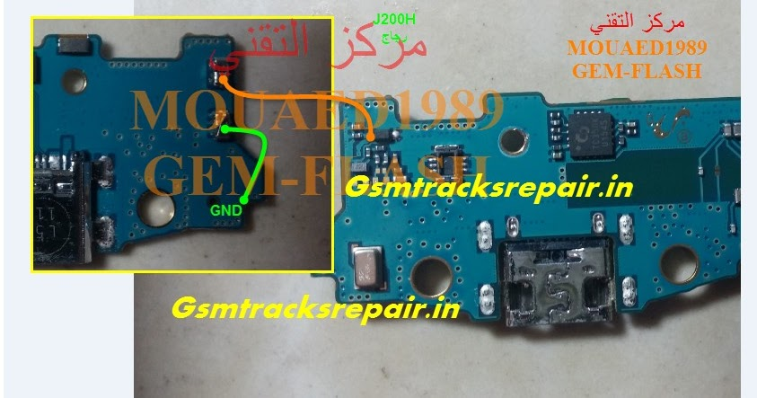 Samsung Galaxy J2 SM-J200H Low Network Ways Repair Solution