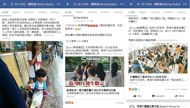 Hati - Hati, Wartawan Hong Kong Bidik Keseharian TKW dan Awasi Aktifitas Mereka