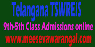 TSWREIS 2016 5th/9th Class Admission Exam Dates Halltickets Results