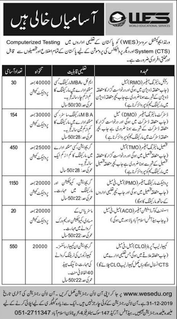 World Educational Services Jobs Apply Online