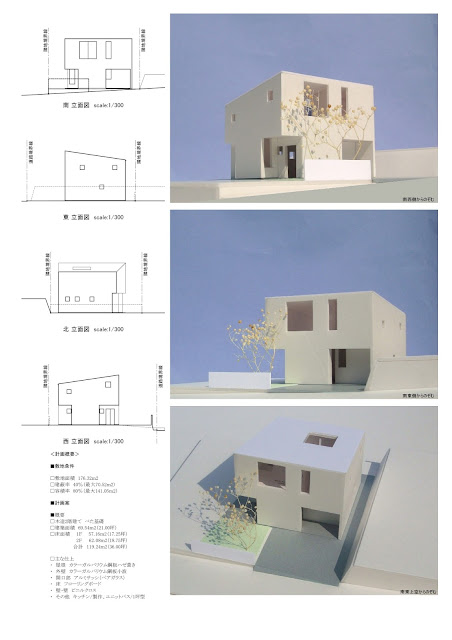 空に開く青いパティオをめぐる家 外観イメージ