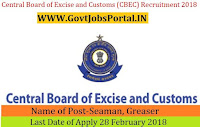 Central Board of Excise and Customs (CBEC) Recruitment 2018– 21 Seaman, Greaser