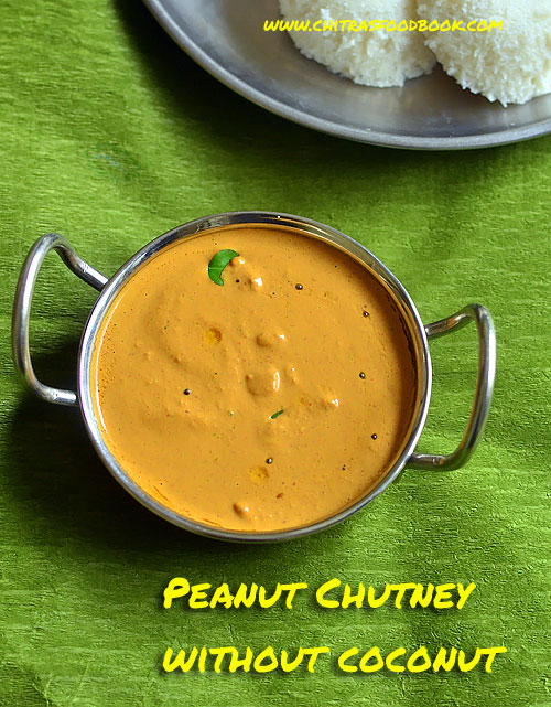 Peanut chutney without coconut, onion