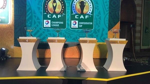 الآن نتائج قرعتي دوري ابطال افريقيا والكونفدرالية CAF 2019 (الزمالك والأهلي)