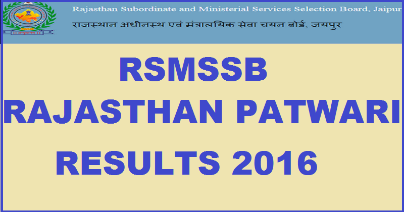 Rajasthan Patwari Result 2016 Declared Check Results Patwari posts www.rsmssb.rajasthan.gov.in