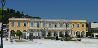 Museo Bizantino de la Plaza Solomos.