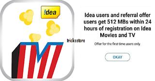 Free Idea 4G Internet Data offer