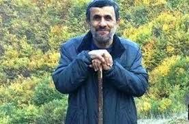 Бывший президент Ирана пасет овец