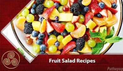 Fruit Salad Recipes | Azhaikalam Samaikalam