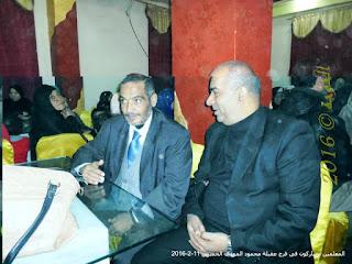 الحسينى محمد ,خالد العمدة,الخوجة
