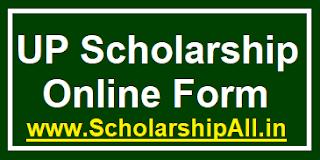 UP Scholarship Form