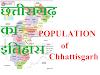 छत्तीसगढ़ की जनसंख्या|Population of Chhattisgarh