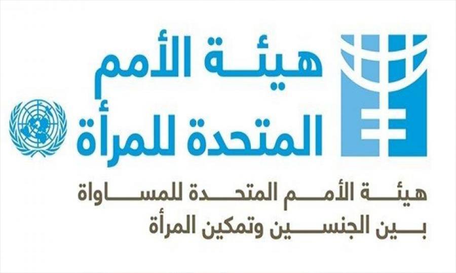 برنامج عمل للاجئين في الأردن