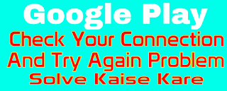 Google Play Store Check Your Connection And Try Again Problem Solve Kaise Kare
