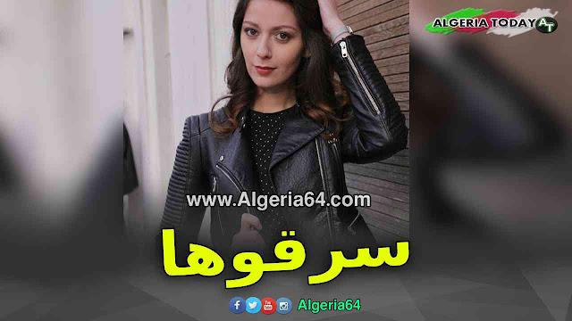 بالفيديو ... نجمة مسلسل الخاوة شهرزاد كراشني تتعرض للسرقة في دالي براهيم بالعاصمة