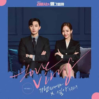 Download Kihyun (MONSTA X), SeolA (WJSN) – Love Virus (What's Wrong With Secretary Kim OST Part. 1)