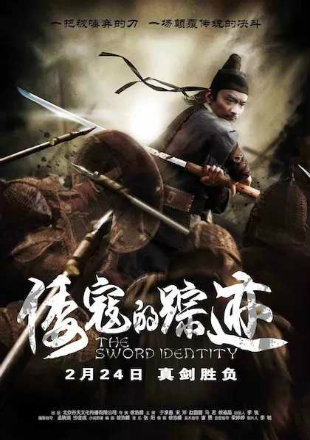 The Sword Identity 2011 BRRip 720p Dual Audio Korean Download