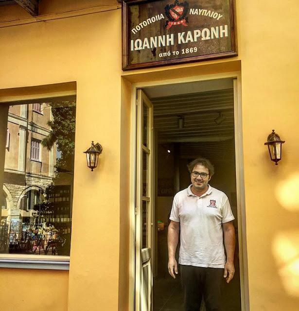 Η ιστορική ποτοποιία Καρώνη απέκτησε τον χώρο που της άξιζε στην Παλιά Πόλη του Ναυπλίου!