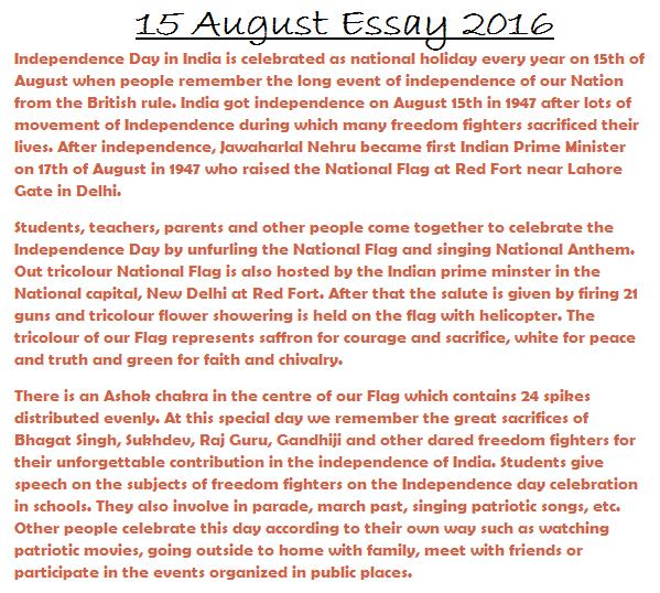 english essay on pakistan day celebration Free essays on pakistan day celebration get help with your writing 1 through 30.