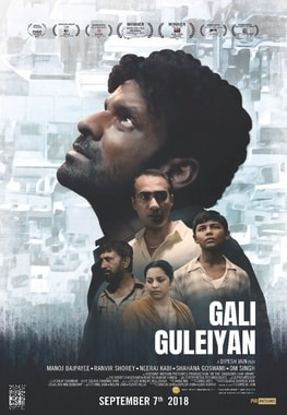 full cast and crew of movie Gali Guleiyan 2018 wiki Gali Guleiyan story, release date, Gali Guleiyan – wikipedia Actress poster, trailer, Video, News, Photos, Wallpaper