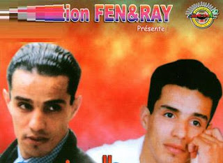 Omar Jenni-Khladar Mah